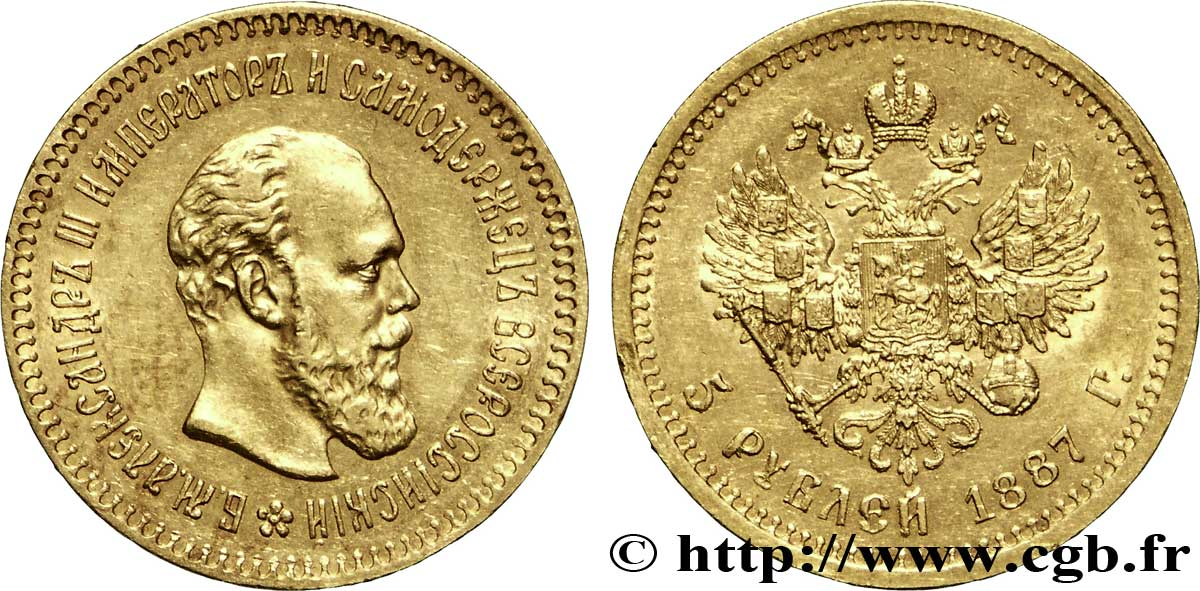 RUSSIE 5 Roubles Tsar Alexandre III / aigle impérial 1887 Saint-Petersbourg SUP