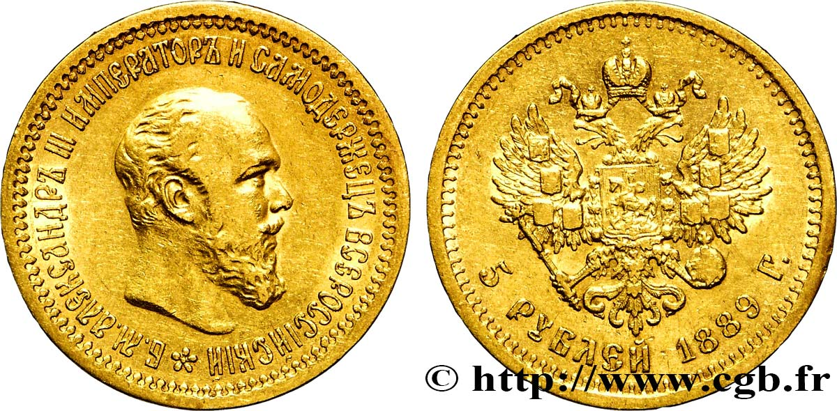 RUSSIE 5 Roubles Tsar Alexandre III 1889 Saint-Petersbourg SUP