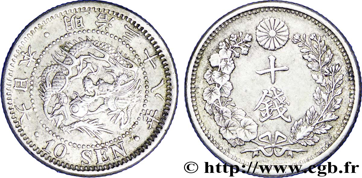 JAPON 10 Sen an 37 Meiji dragon 1904  TTB+