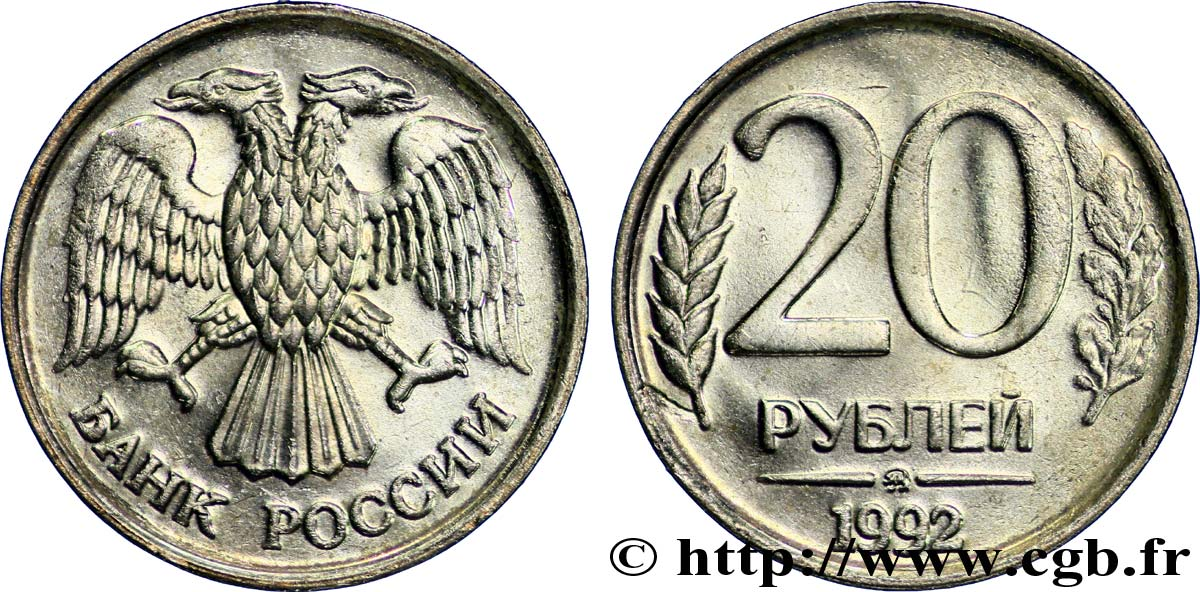 RUSSIE 20 Roubles aigle bicéphale 1992 Moscou SUP