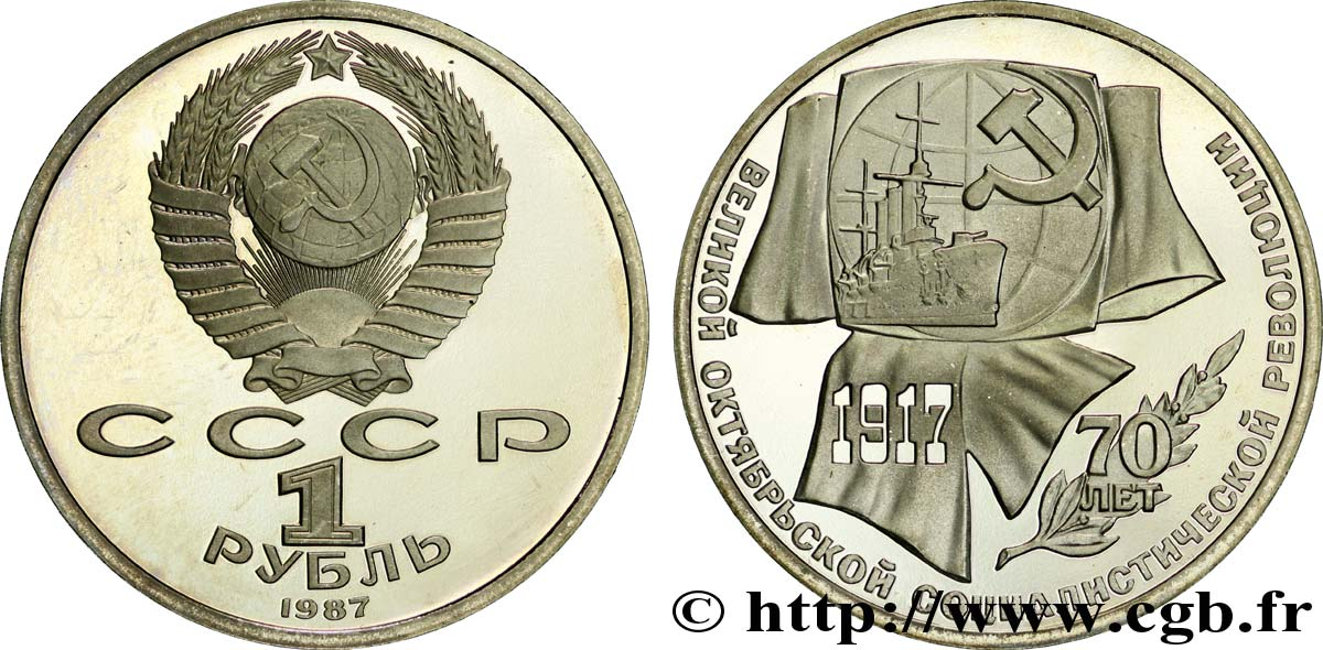 RUSSIE - URSS 1 Rouble BE (Proof) 70e anniversaire de la révolution d'Octobre 1987  SPL