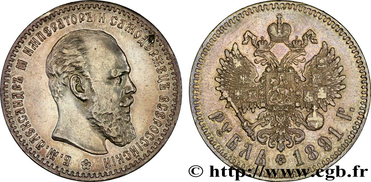 RUSSIE 1 Rouble aigle bicéphale / Alexandre III 1891 Saint-Petersbourg TTB