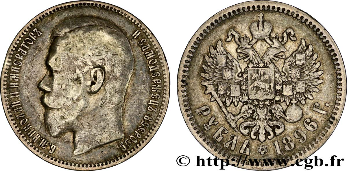 RUSSIE 1 Rouble aigle bicéphale / Nicolas II 1896 Saint-Petersbourg TB