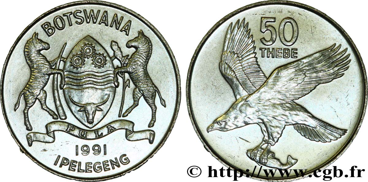BOTSWANA (REPUBLIC OF) 50 Thebe Aigle pêcheur Africain 1991  MS