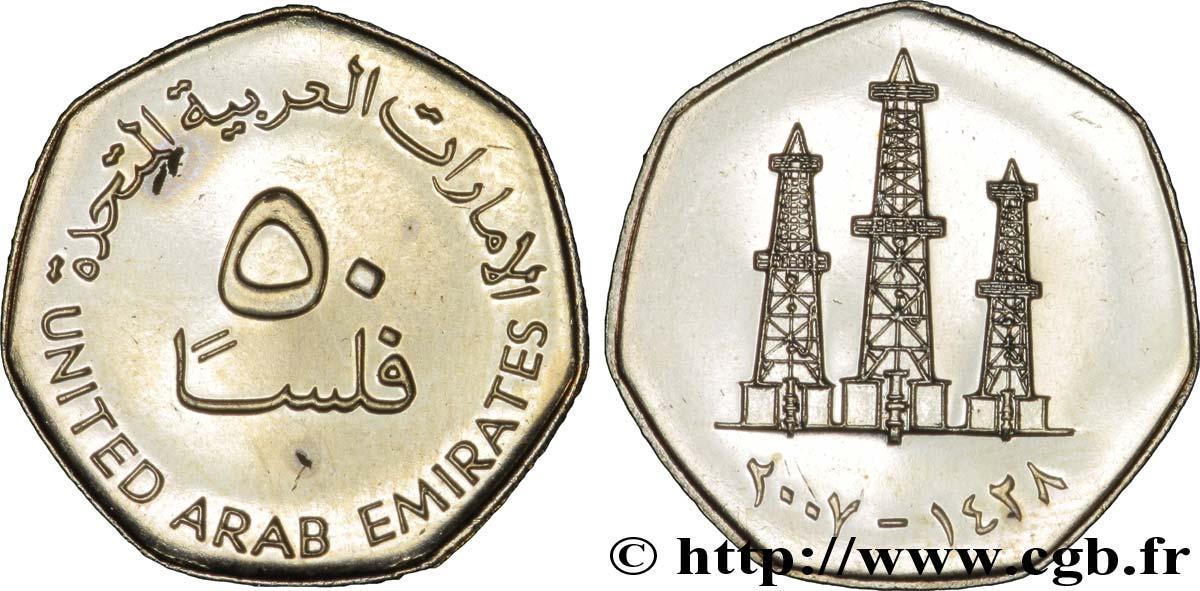 United arab emirates 50 fils derricks ah 1428 2007 ms fwo for Chambre de commerce francaise a dubai