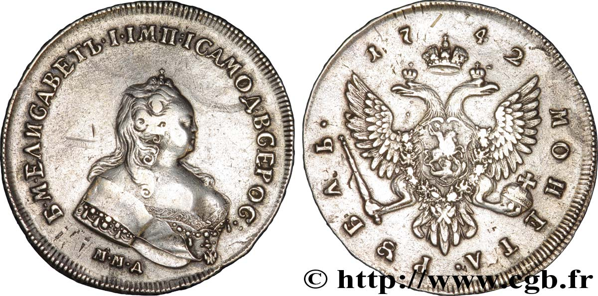 RUSSIE 1 Rouble Elisabeth Ire / aigle bicéphale 1742 Moscou TB+