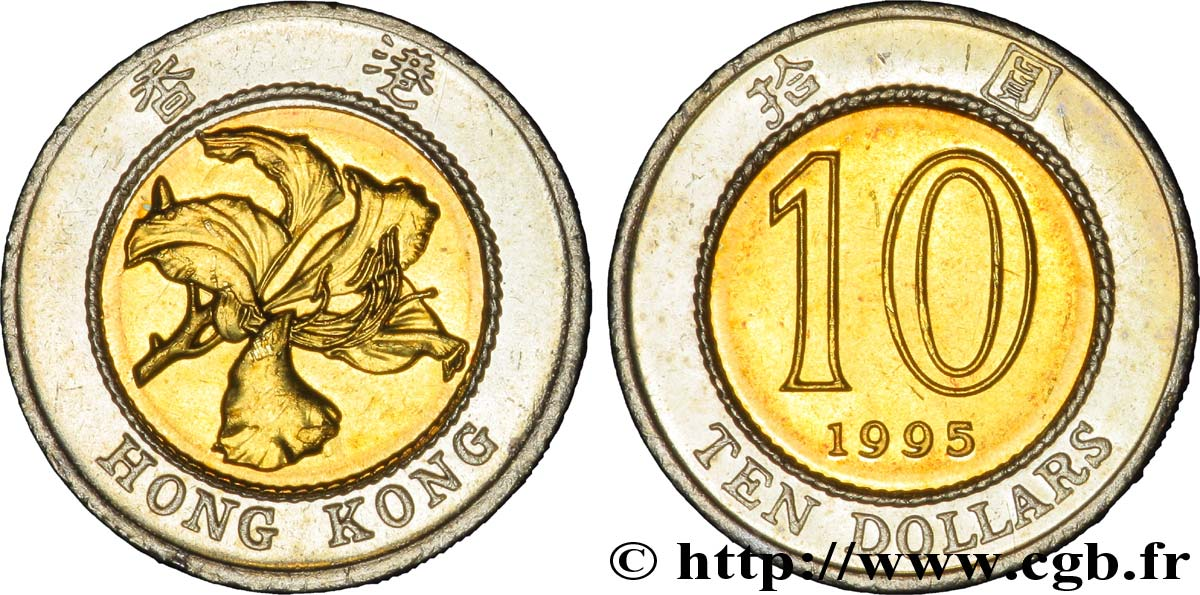 HONG KONG 10 Dollars orchidée 1995  MS