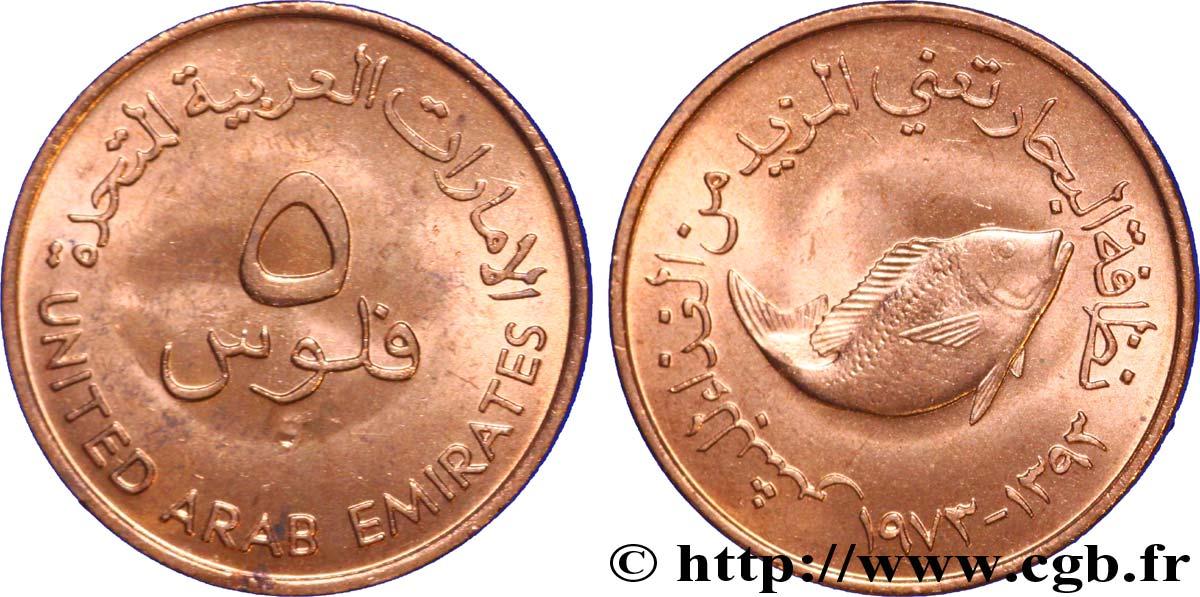 United arab emirates 5 fils poison ah 1393 1973 fwo 239313 for Chambre de commerce francaise a dubai