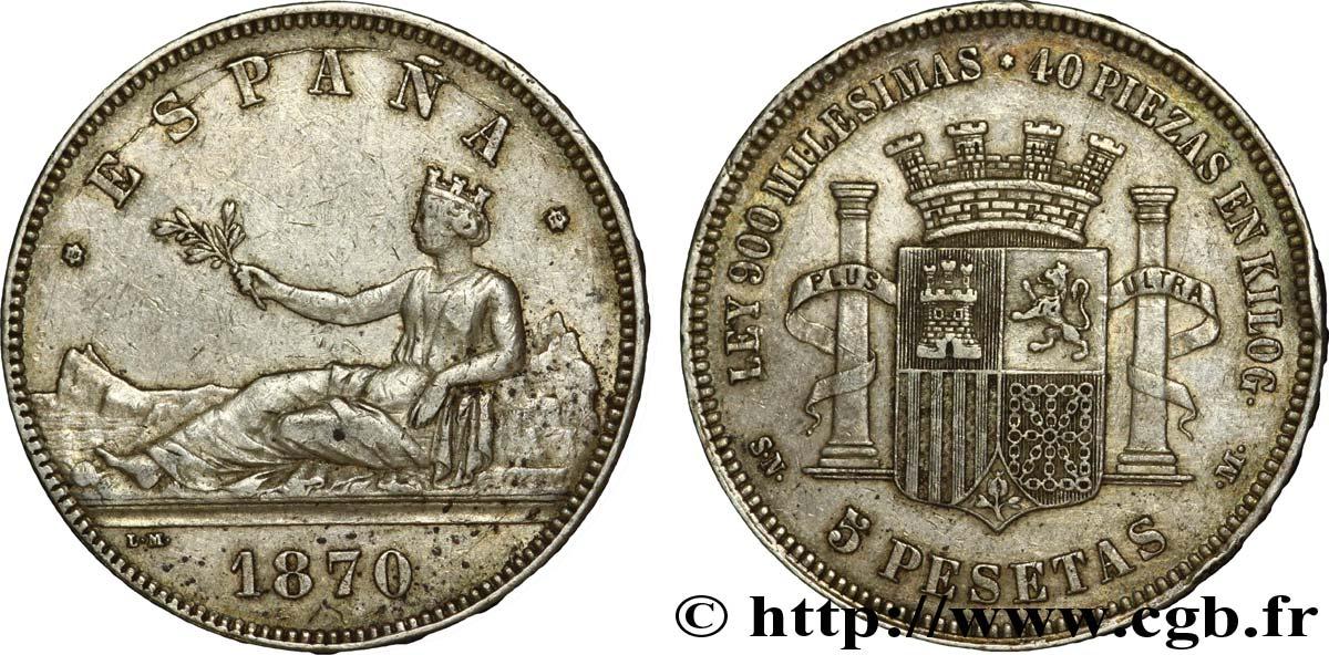 Купить spain espana 5 pesetas 1935 unc p 85a