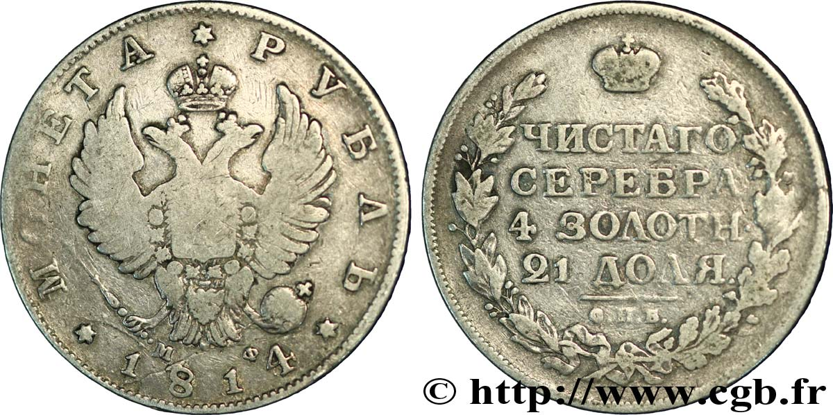 RUSSIE 1 Rouble aigle bicéphale (mo) 1814 Saint-Petersbourg TB