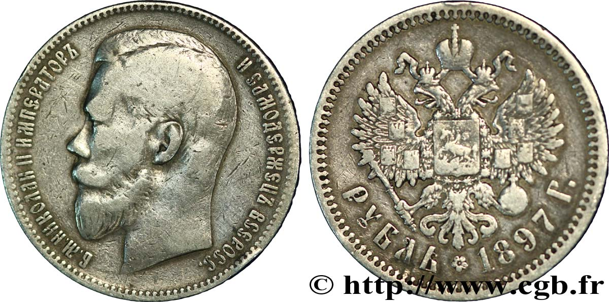 RUSSIE 1 Rouble aigle bicéphale / Nicolas II 1897 Saint-Petersbourg TB