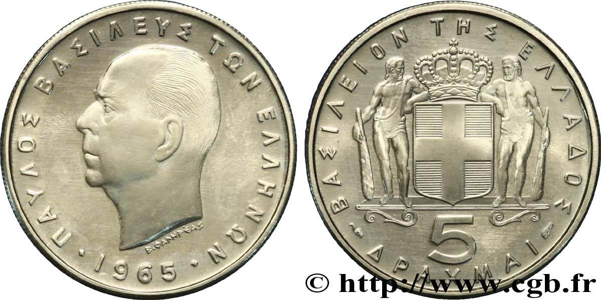 GRÈCE 5 Drachmes Proof Paul Ier / armes 1965  SPL
