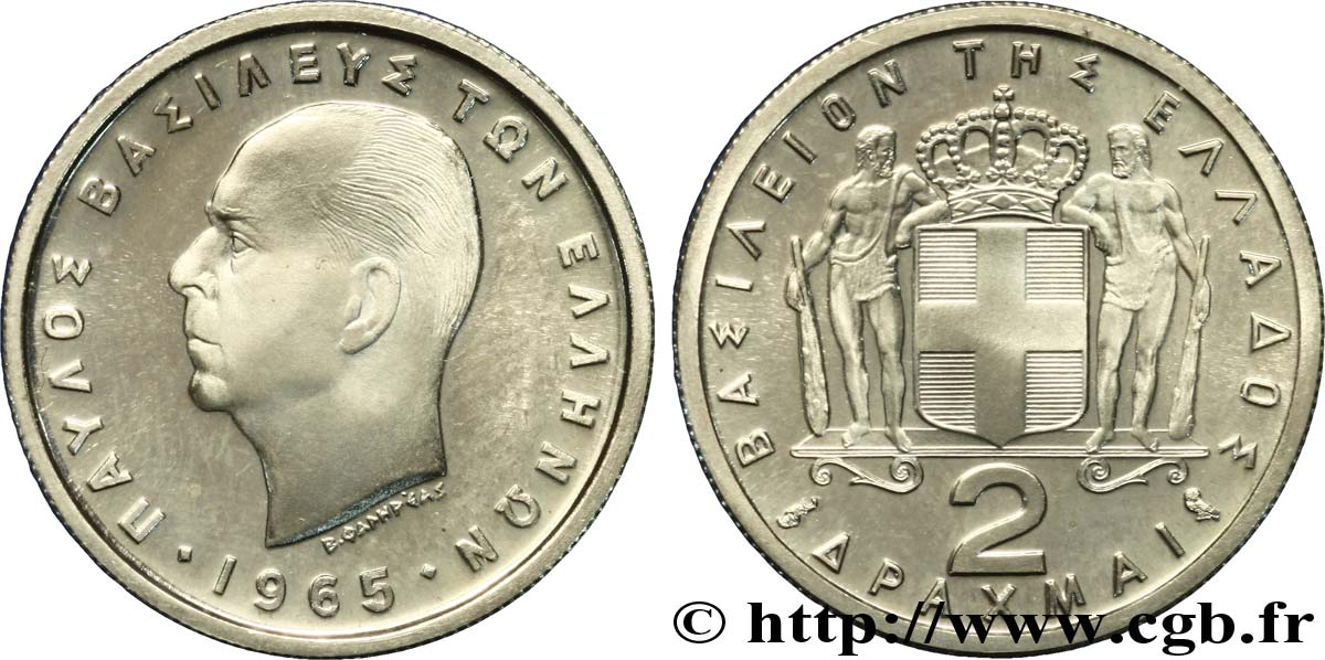 GRÈCE 2 Drachmes Proof Paul Ier / armes 1965  SPL