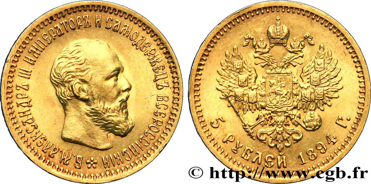 RUSSIE 5 Roubles or, (20 francs or) Alexandre III / aigle bicéphale 1894 Saint-Petersbourg SUP