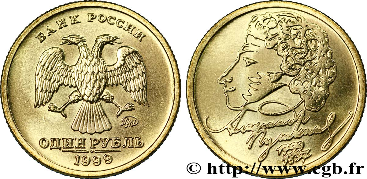 RUSSIE 1 Rouble Alexandre Pouchkine 1999 Moscou SPL