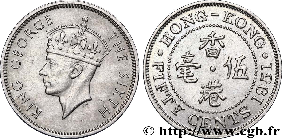 HONG KONG 50 Cents Georges VI couronné 1951  SUP