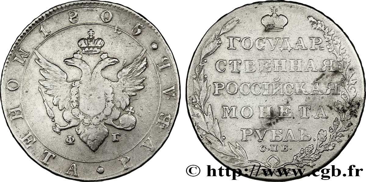 RUSSIE 1 Rouble aigle bicéphale 1805 Saint-Petersbourg TB