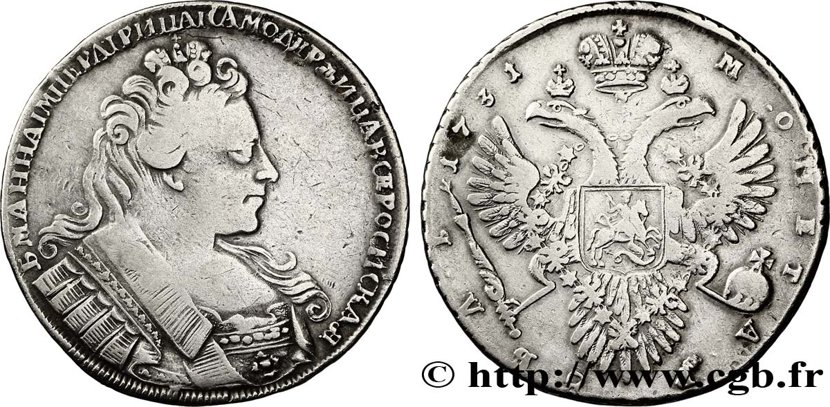 RUSSIE 1 Rouble Anne 1731 Moscou TB