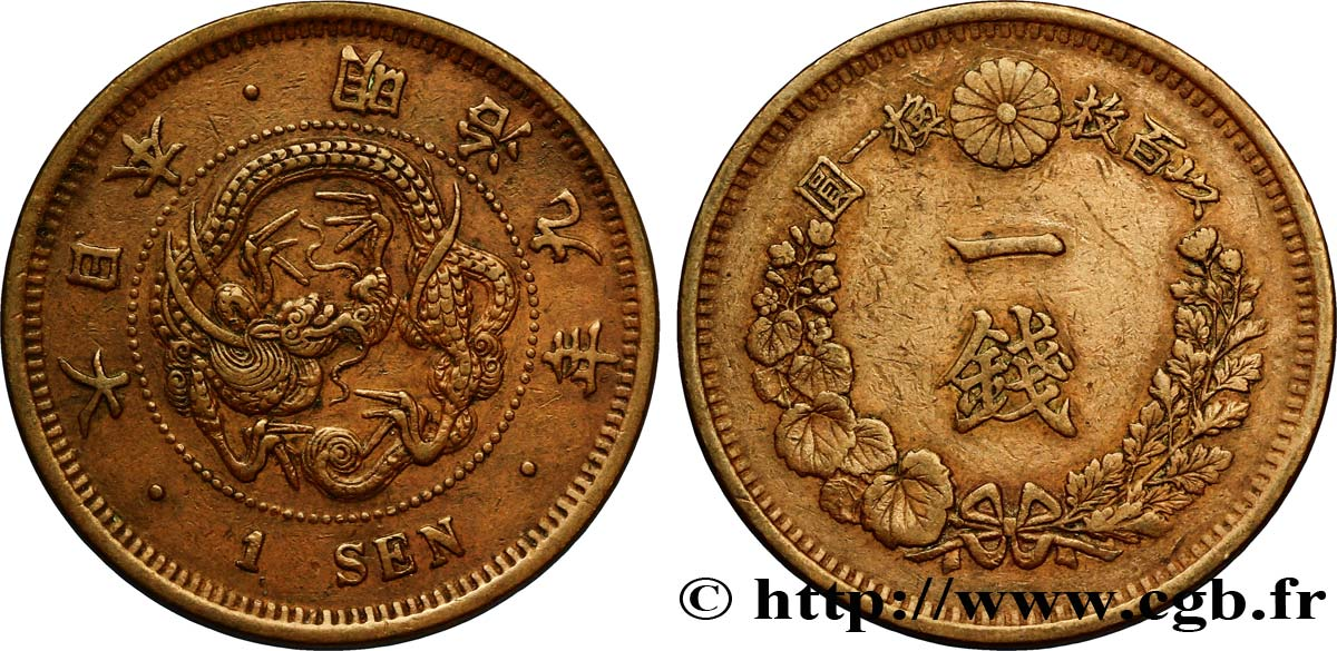 JAPON 1 Sen an 9 Meiji dragon 1876  TTB
