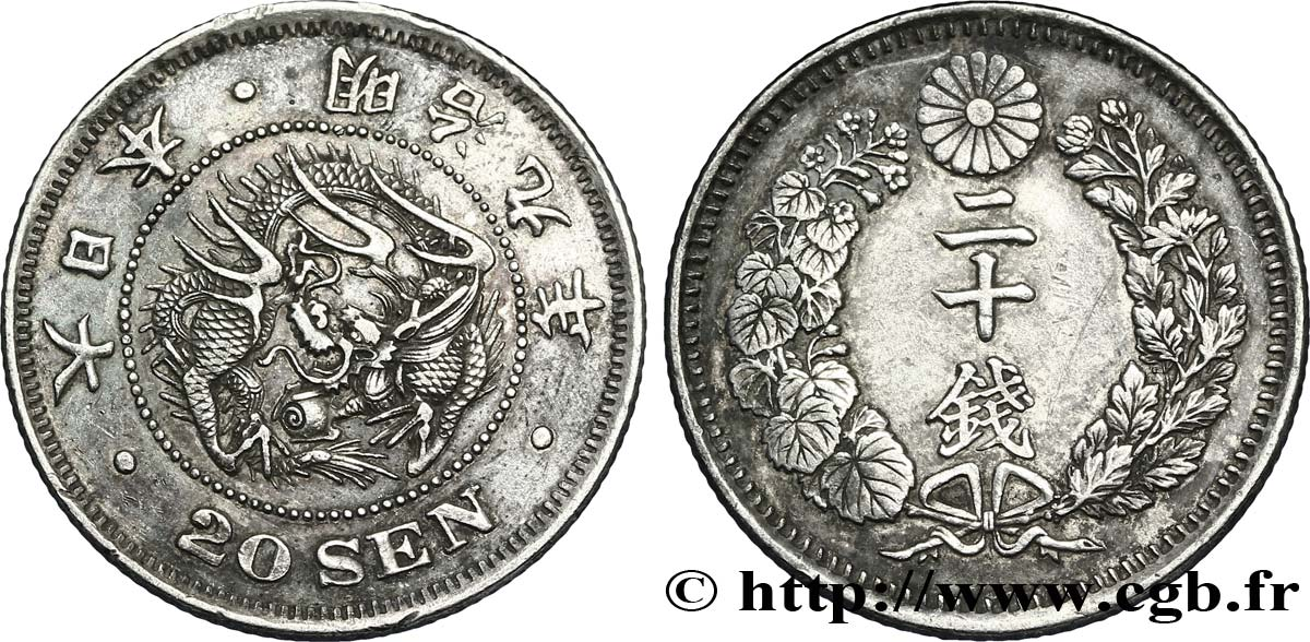 JAPON 20 Sen type I dragon an 9 Meiji 1876  TTB