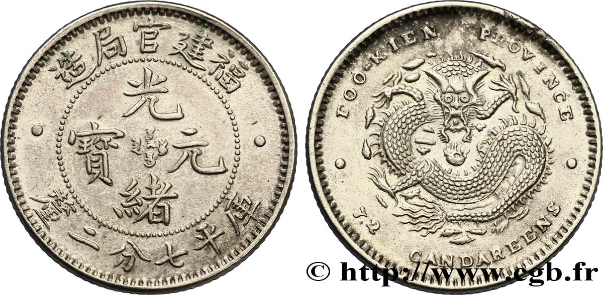 CHINE 10 Cents province du Fujian - Dragon 1896-1903  TTB
