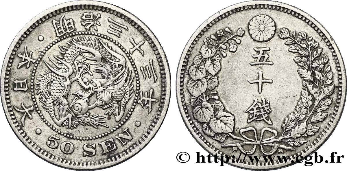 JAPON 50 Sen an 33 Meiji dragon 1900  SUP