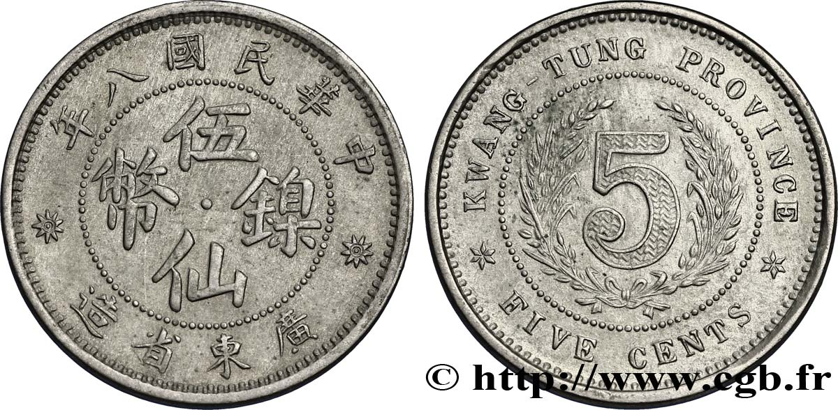 CHINE 5 Cents province de Guangdong 1923  SUP