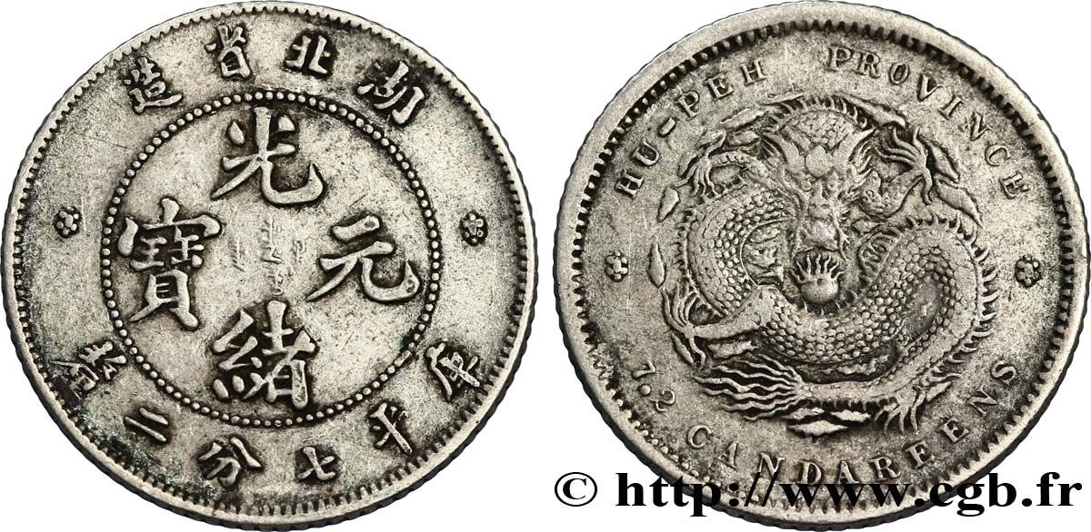 CHINE 10 Cents province du Hubei - Dragon 1895-1907  TTB