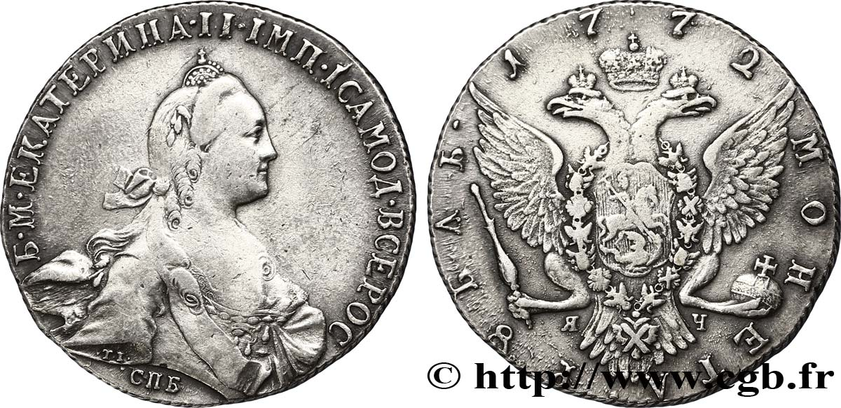 RUSSIE 1 Rouble aigle bicéphale / Catherine II 1772 Saint-Petersbourg TB+