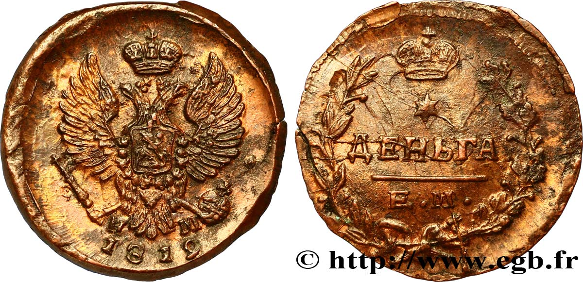 RUSSIE 1 Denga (1/2 Kopeck) aigle bicéphale 1819 Ekaterinbourg SUP