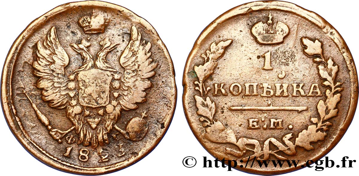RUSSIE 1 Kopeck aigle bicéphale 1823 Ekaterinbourg TB+