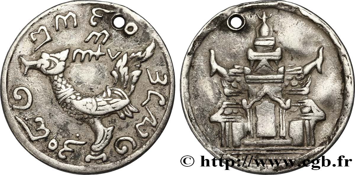 CAMBODGE 1/4 Tical 1847 Oudong TTB