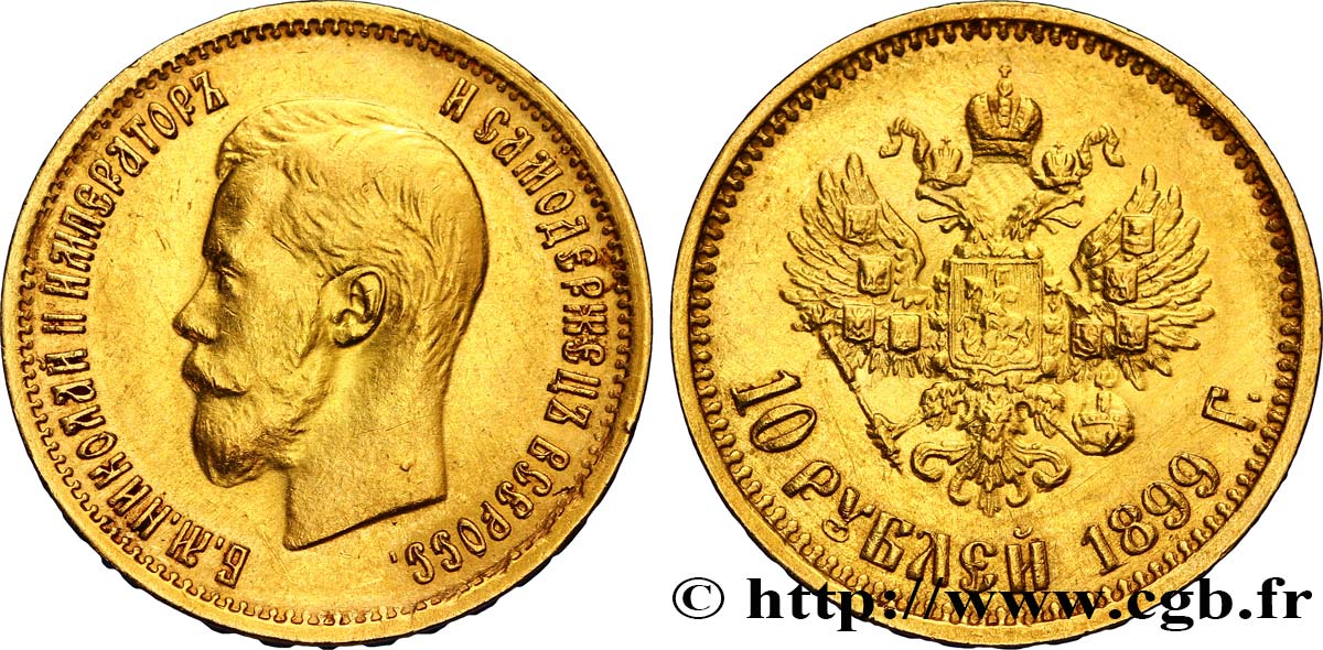 RUSSIE 10 Roubles Tsar Nicolas II AT 1899 Saint-Petersbourg TTB