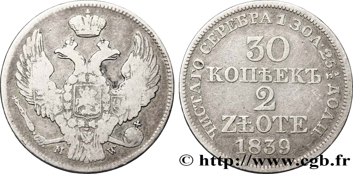 POLOGNE 3/4 Roubles - 5 Zloty administration russe aigle bicéphale 1836 Varsovie TB+