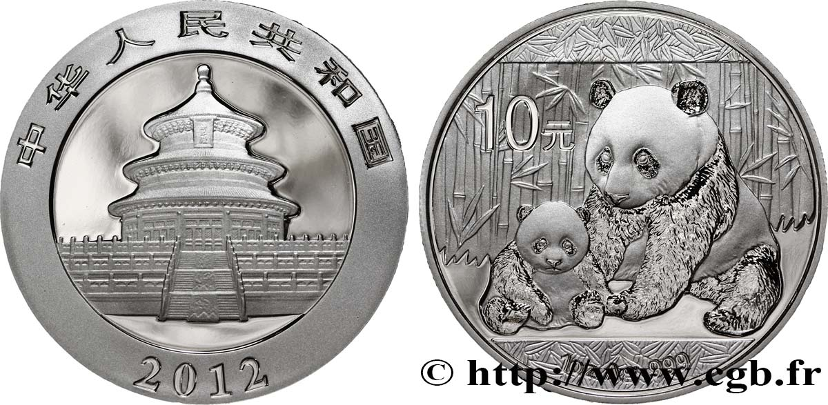 CHINE 10 Yuan Proof Panda / Temple du Ciel 2012  FDC