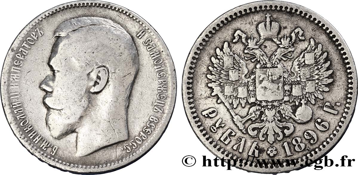 RUSSIE 1 Rouble Nicolas II AT 1896 Saint-Petersbourg B+