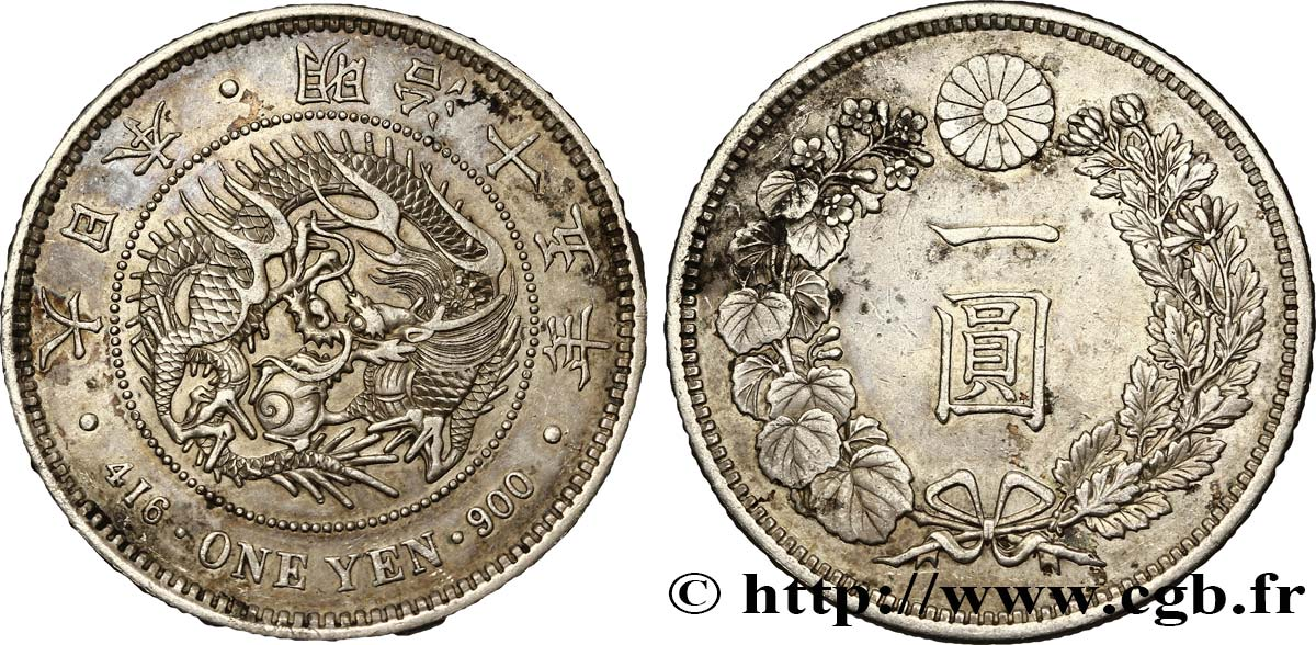 JAPON 1 Yen type II dragon an 25 Meiji 1892  TTB+