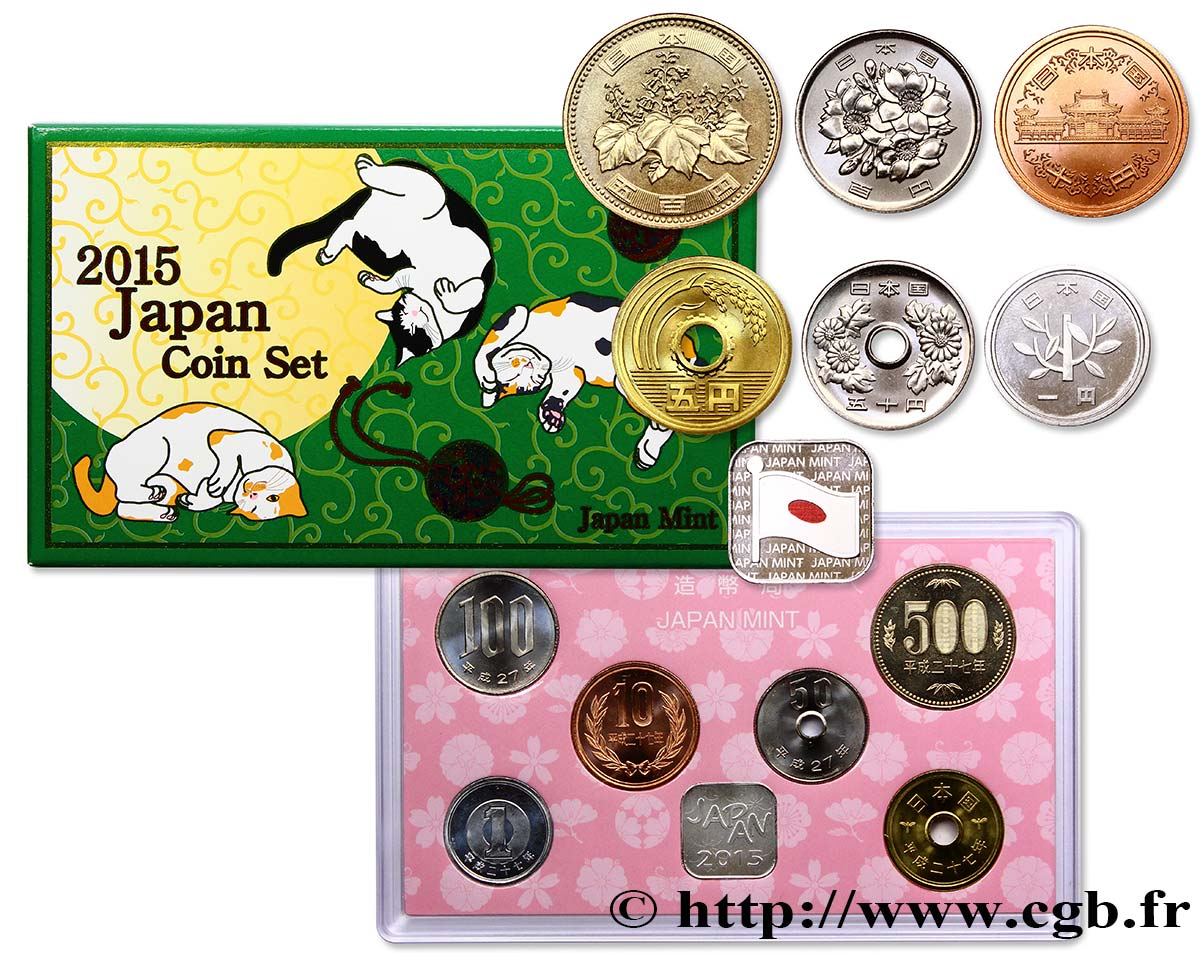 JAPON Coin set 2015 2015  FDC