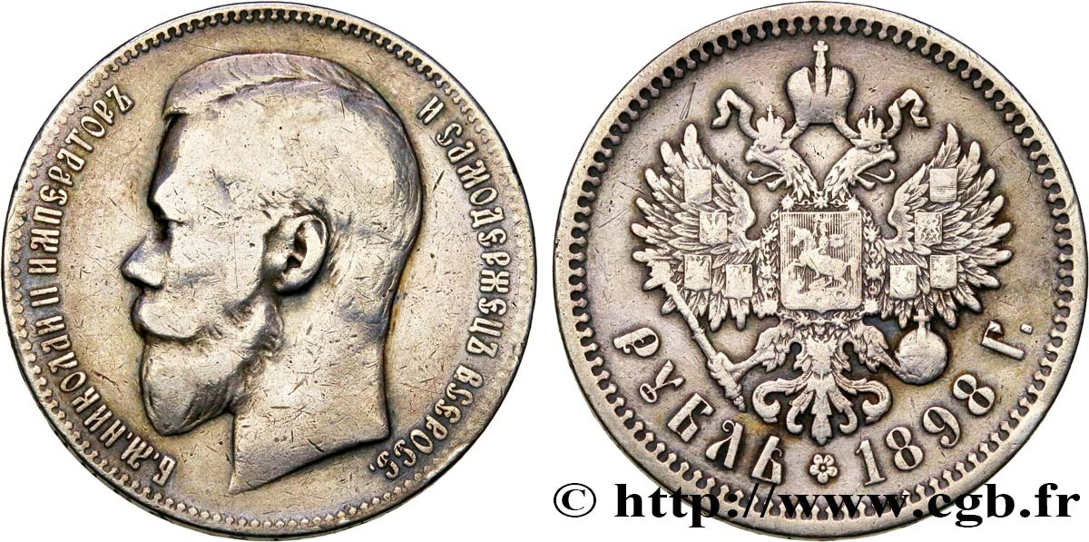 RUSSIE 1 Rouble Nicolas II AT 1898 Saint-Petersbourg TB