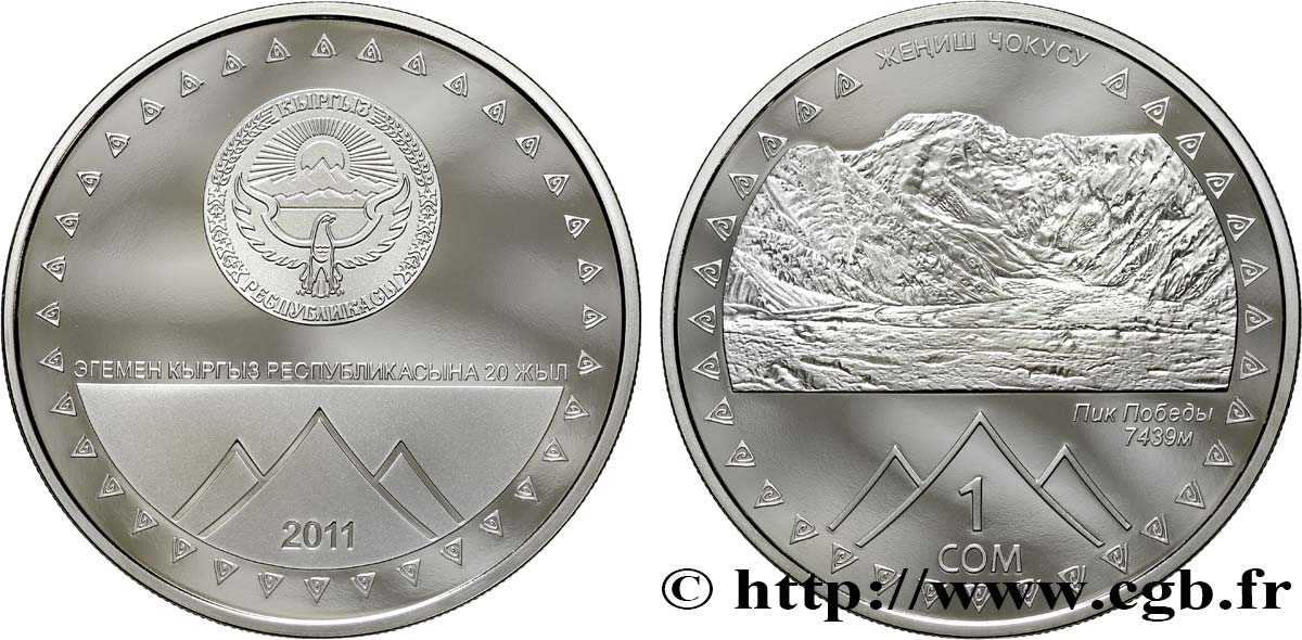 KIRGHIZSTAN 1 Som Proof le Mont Pobeda 2011  FDC