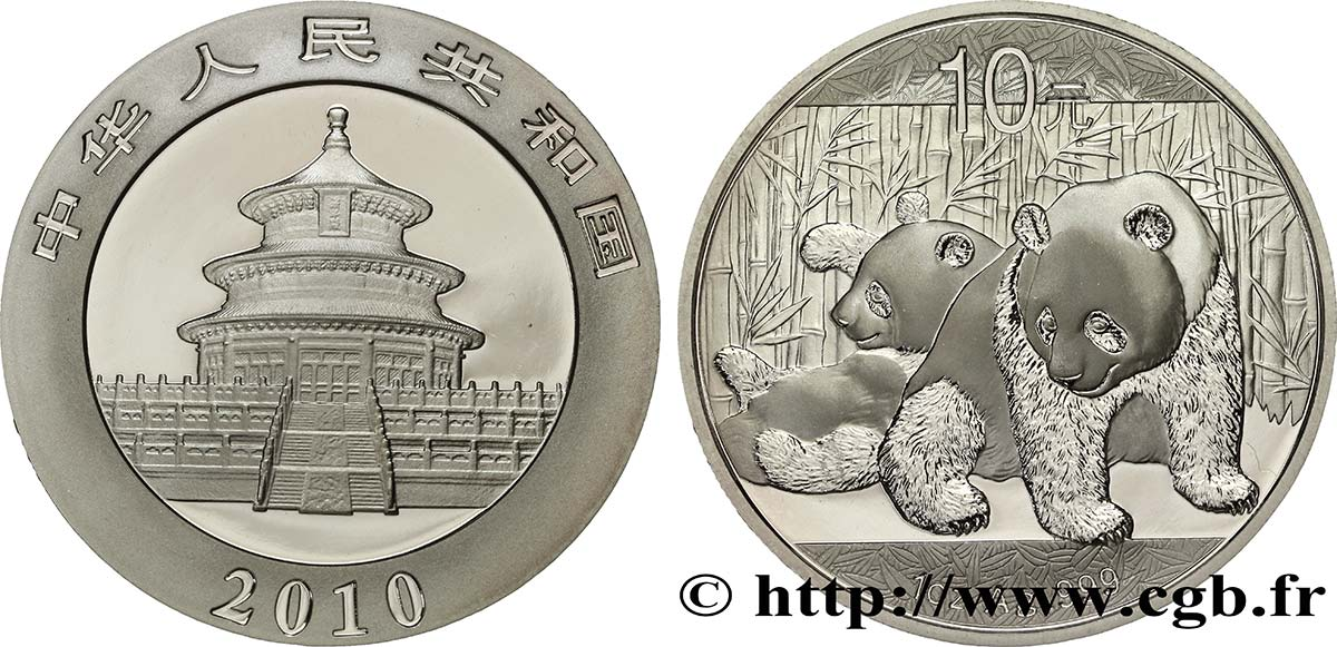 CHINE 10 Yuan Proof Panda / Temple du Ciel 2010  FDC