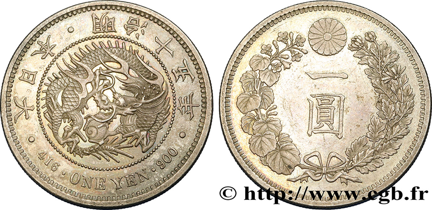 JAPON 1 Yen dragon an 15 Meiji 1882  SUP