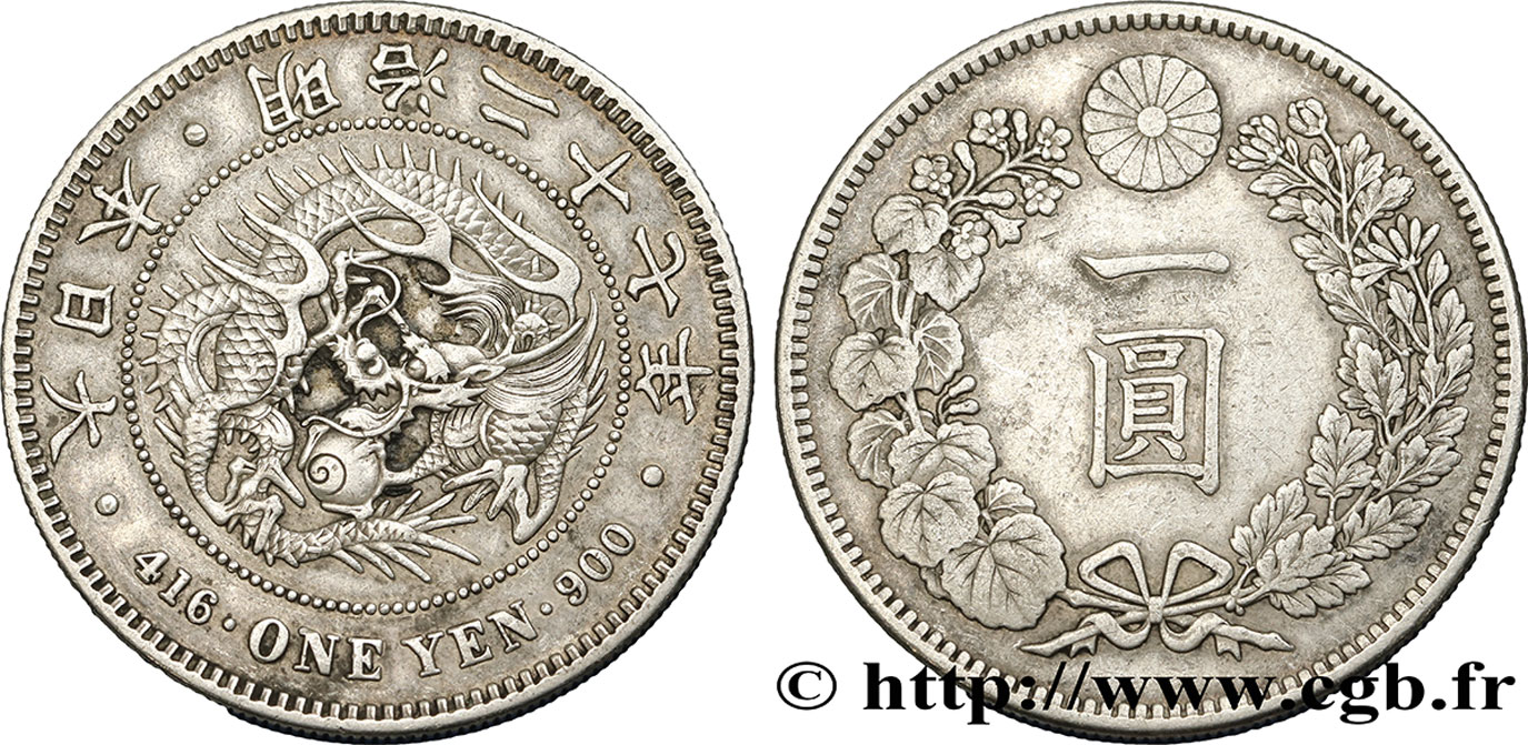 JAPON 1 Yen dragon an 27 Meiji 1894  TTB