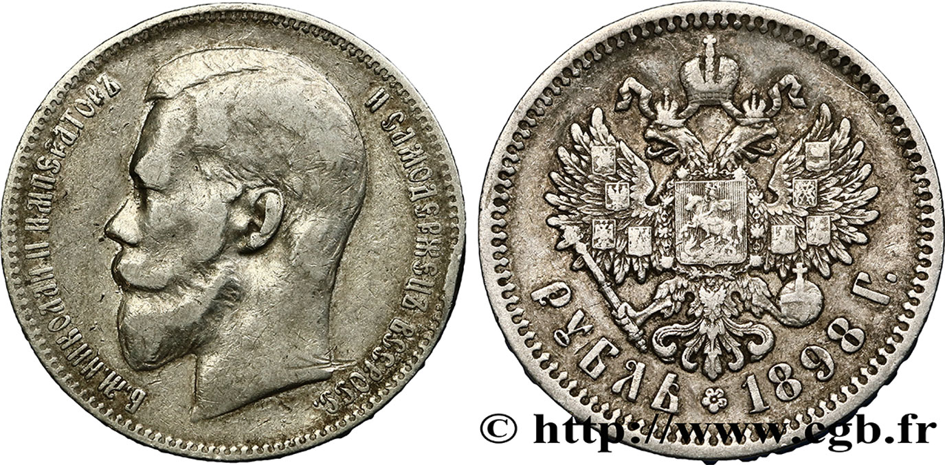 RUSSIE 1 Rouble Nicolas II AT 1898 Saint-Petersbourg TB+