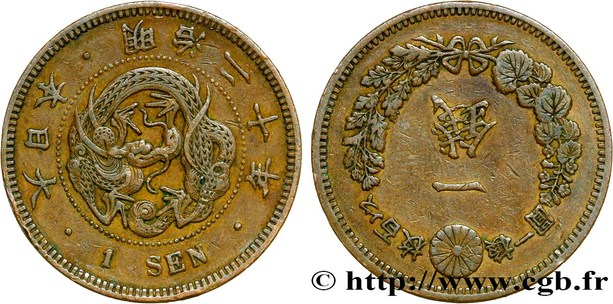 JAPON 1 Sen an 20 Meiji dragon 1887  TTB