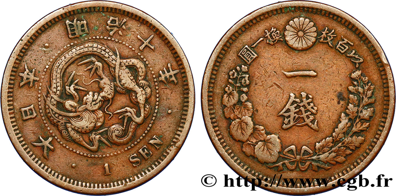 JAPON 1 Sen an 10 Meiji dragon 1877  TTB
