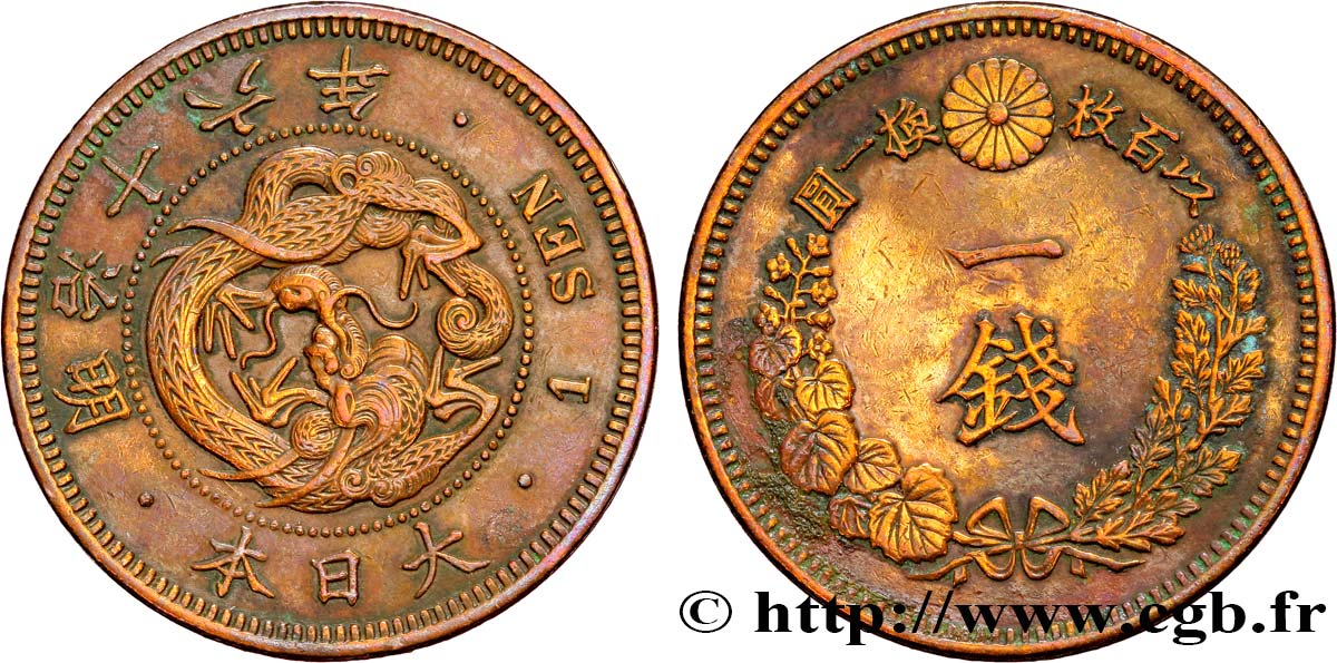 JAPON 1 Sen an 16 Meiji dragon 1883