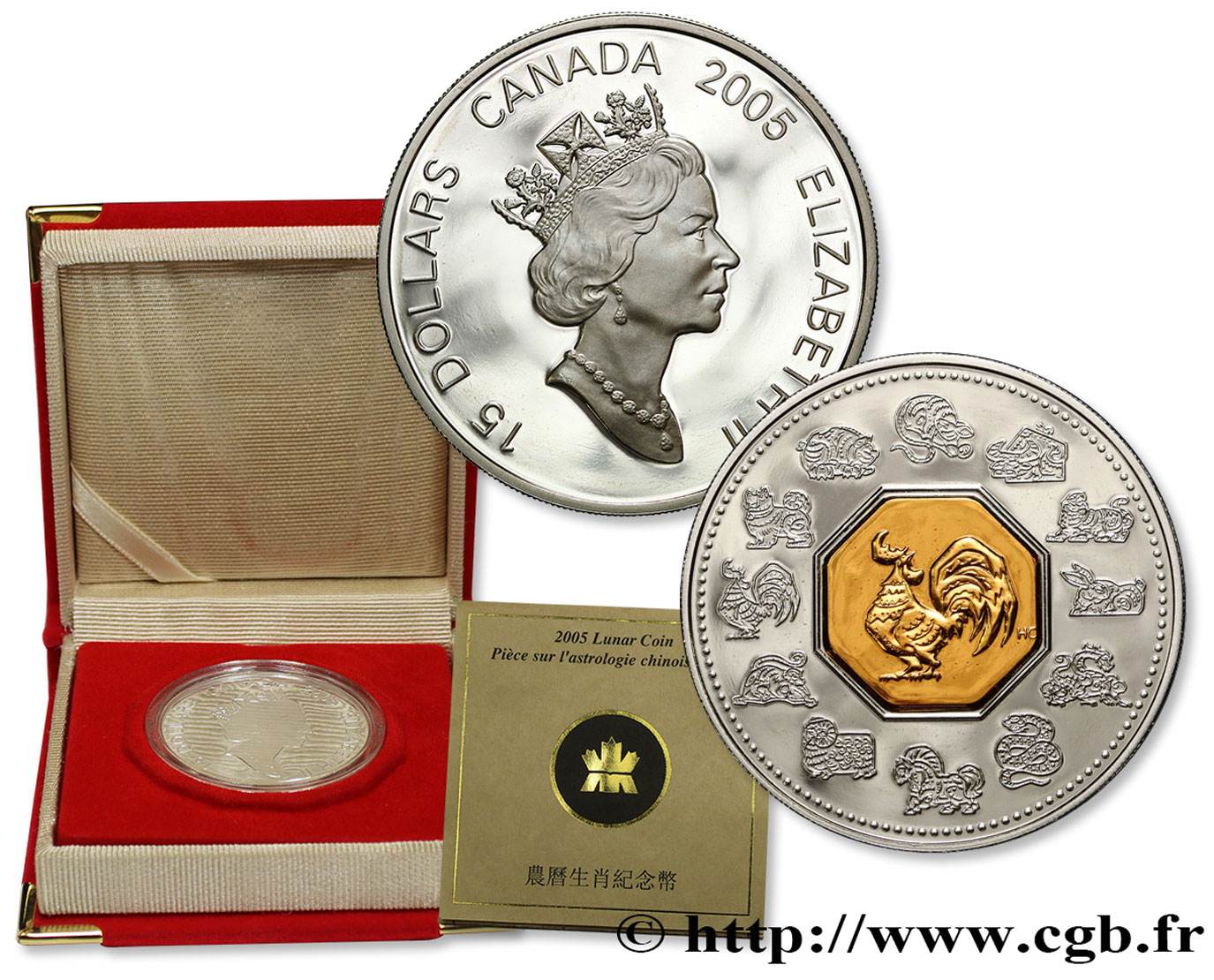 CANADA 15 Dollars BE Elisabeth II Astrologie Chinoise 2005  FDC