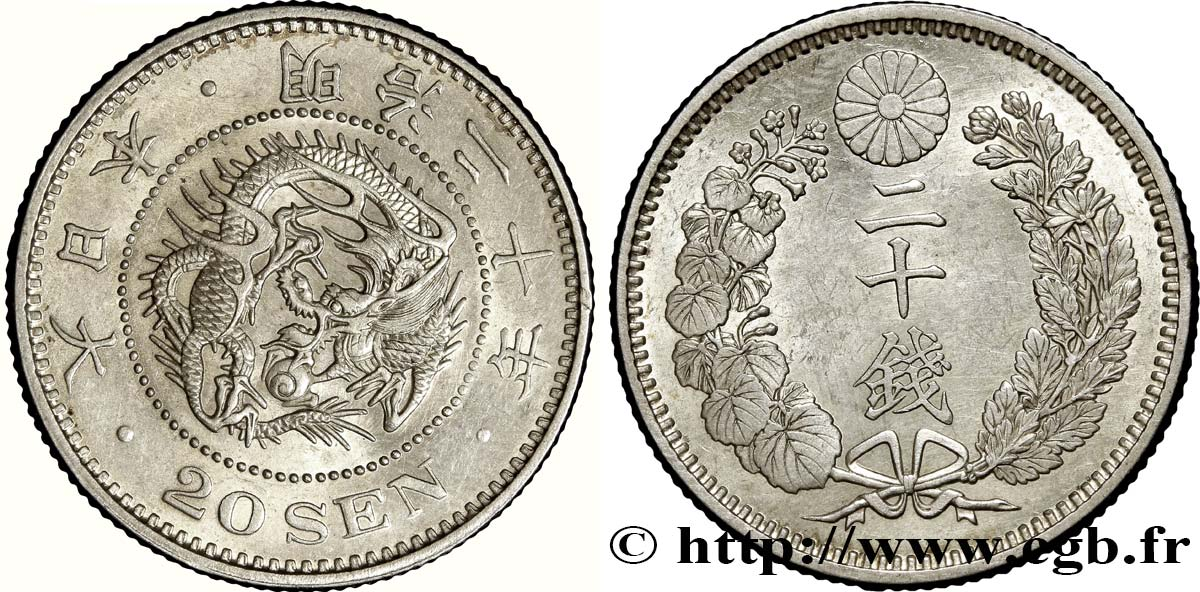 JAPON 20 Sen type I dragon an 20 Meiji 1887  SPL