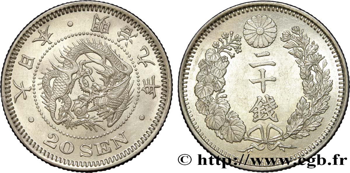 JAPON 20 Sen type I dragon an 9 Meiji 1876  SPL
